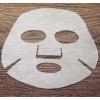 Маски для лица HelloGanic