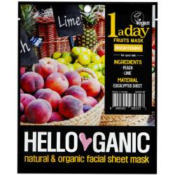 Маска для сияния лица HelloGanic One a Day Vegetable Mask
