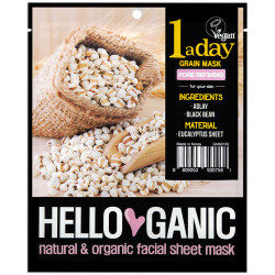 Детокс-маска HelloGanic One a Day Vegetable Mask