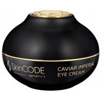 SkinСode genetic's Caviar Imperial EYE Creme (для глаз)